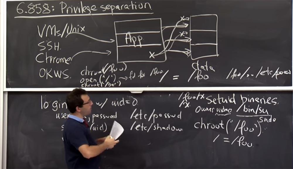 Курс MIT «Безопасность компьютерных систем». Лекция 4: «Разделение привилегий», часть 2 - 11