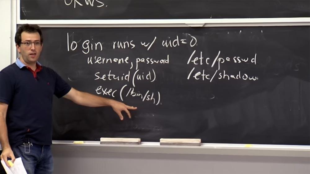 Курс MIT «Безопасность компьютерных систем». Лекция 4: «Разделение привилегий», часть 2 - 4