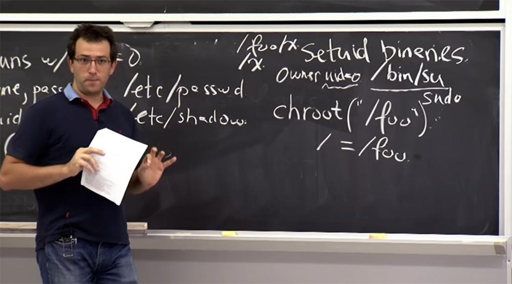 Курс MIT «Безопасность компьютерных систем». Лекция 4: «Разделение привилегий», часть 2 - 9