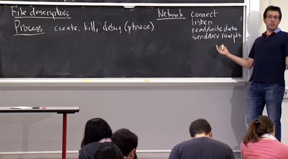 Курс MIT «Безопасность компьютерных систем». Лекция 4: «Разделение привилегий», часть 2 - 1