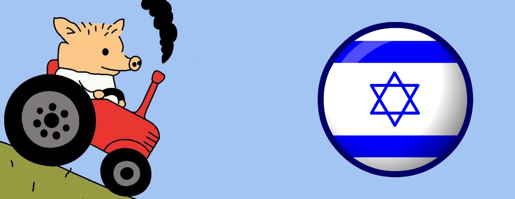 Как я переехал в Израиль после блокировки Telegram - 1