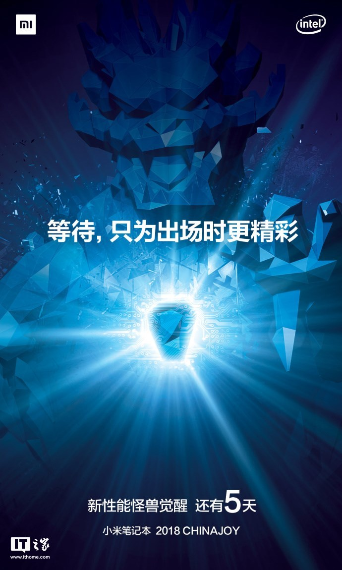 Xiaomi на днях представит игровой ноутбук следующего поколения