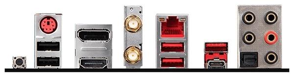 Подробности о 12 матплатах MSI на чипсете B450