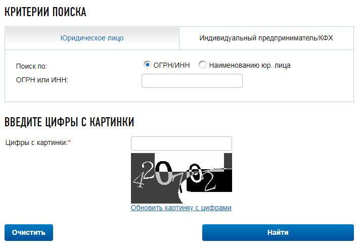 Автоматизация получения сведений из ЕГРЮЛ с помощью Freepascal - 2