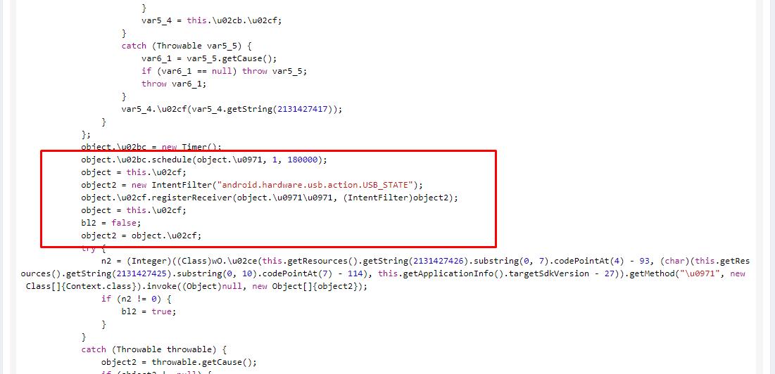 Отключение проверок состояния среды исполнения в Android-приложении - 10