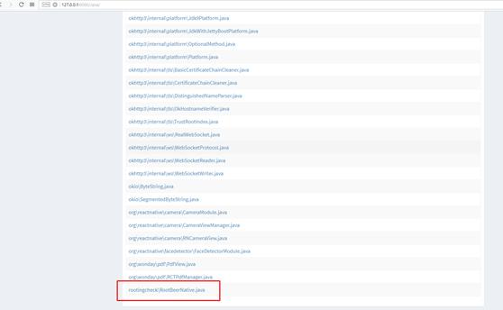 Отключение проверок состояния среды исполнения в Android-приложении - 2