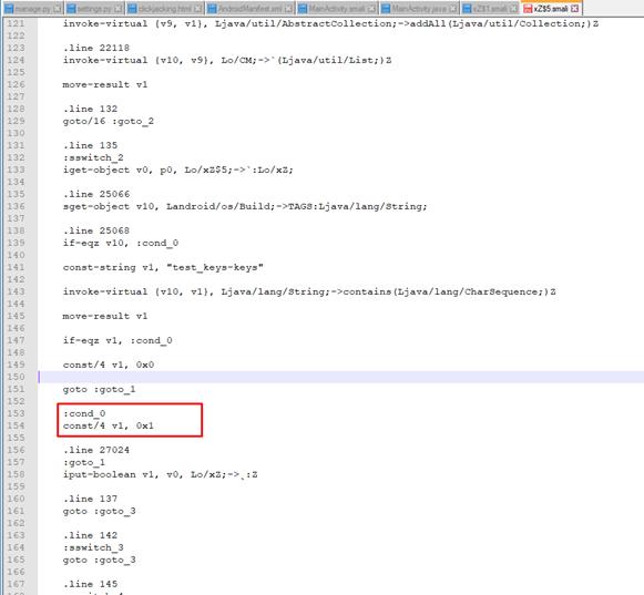 Отключение проверок состояния среды исполнения в Android-приложении - 5