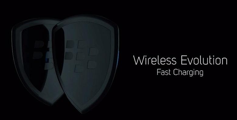 Видео дня: беспроводное зарядное устройство BlackBerry