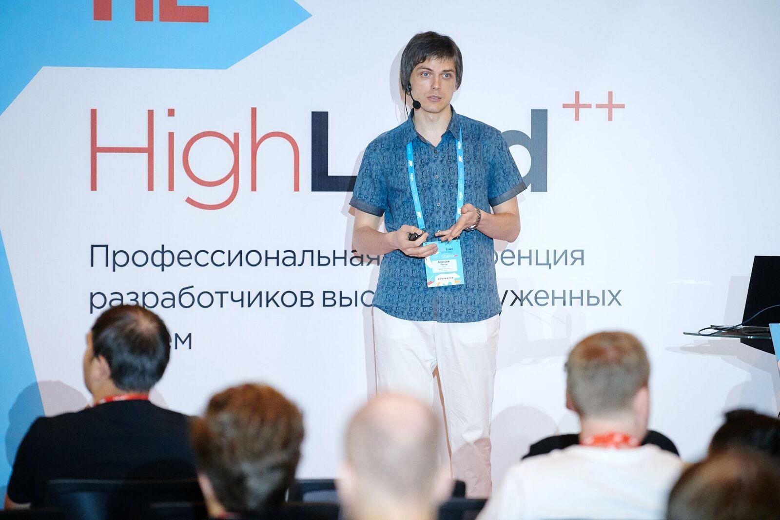 Не бойся микросервиса: Алексей Баитов об использовании микросервисной архитектуры на практике - 3