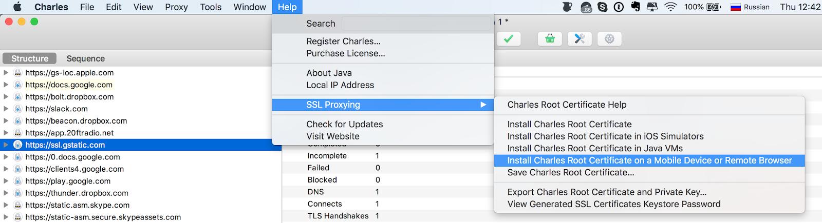 Как сниффить HTTPS-трафик iOS-устройства - 7