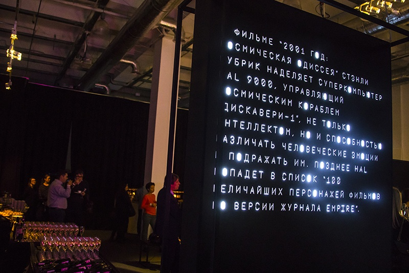 «ОНА»: как мы придумали образы искусственного интеллекта - 23