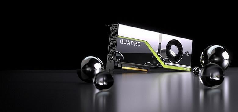 Представлены видеокарты Nvidia Quadro RTX 5000, RTX 6000 и RTX 8000 на архитектуре Turing - 1