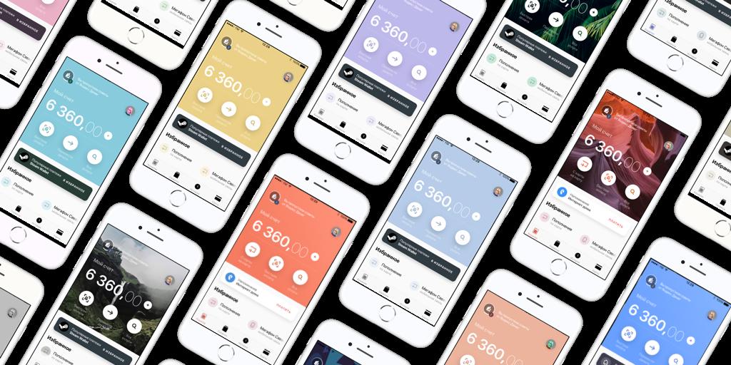 «Яндекс.Деньги в ваше приложение заходить неинтересно сделайте штонибуть» - 2