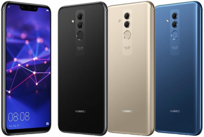 Huawei впервые официально подтвердила, что смартфоны серии Mate 20, оснащенные Kirin 980, выйдут в октябре