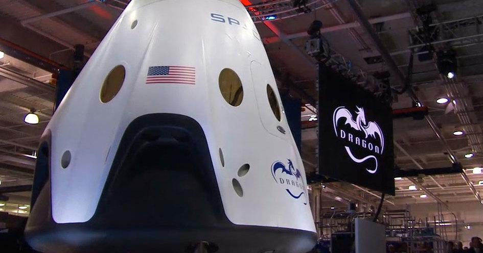 Илон Маск пообещал отправить человека в космос