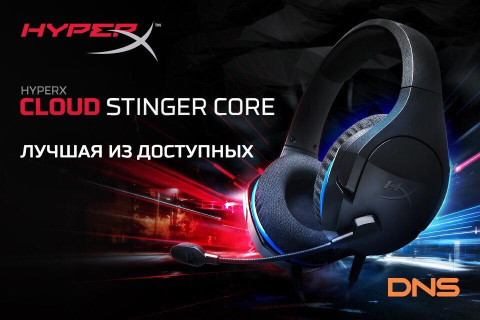 Обзор HyperX Cloud Stinger Core: лёгкая и прочная гарнитура с характером - 8