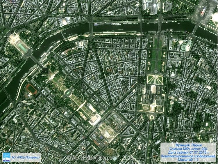 Снимки со спутника «Аист-2Д» будут доступны широкому кругу потребителей