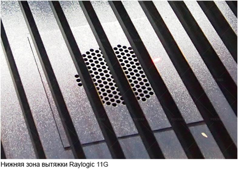 Сравнение станков лазерной резки Raylogic 11G и Raylogic V12 - 17