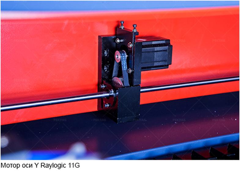 Сравнение станков лазерной резки Raylogic 11G и Raylogic V12 - 23