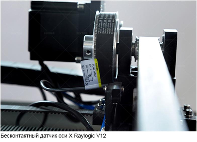 Сравнение станков лазерной резки Raylogic 11G и Raylogic V12 - 38