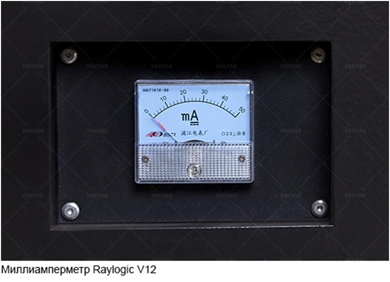 Сравнение станков лазерной резки Raylogic 11G и Raylogic V12 - 45