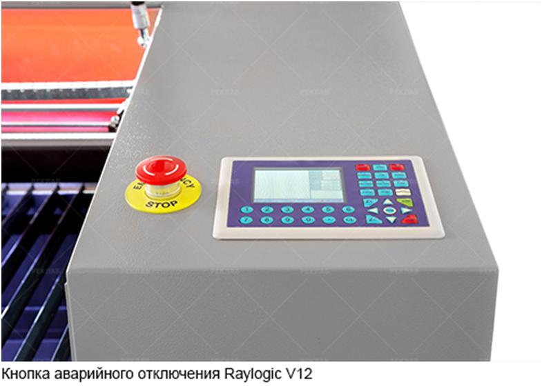 Сравнение станков лазерной резки Raylogic 11G и Raylogic V12 - 48