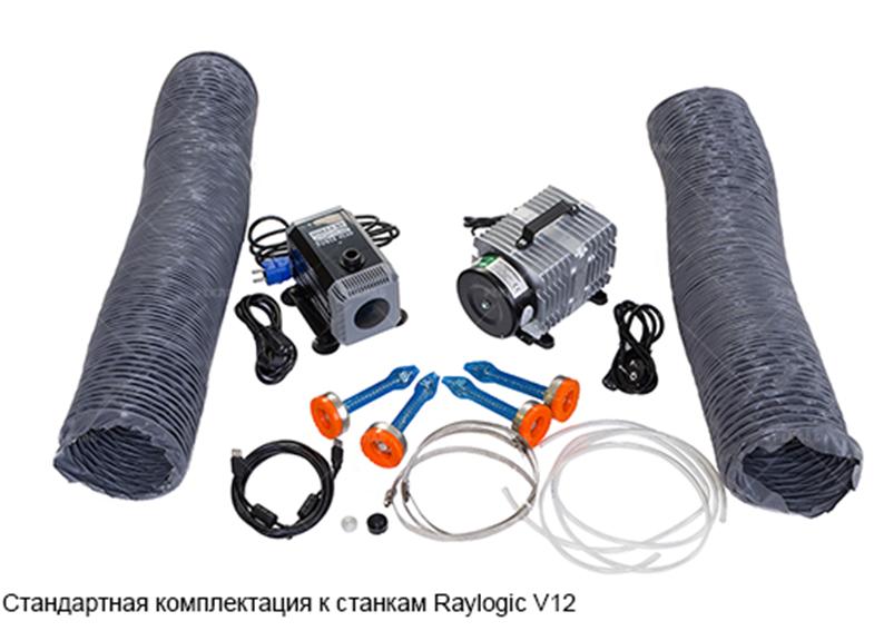 Сравнение станков лазерной резки Raylogic 11G и Raylogic V12 - 49