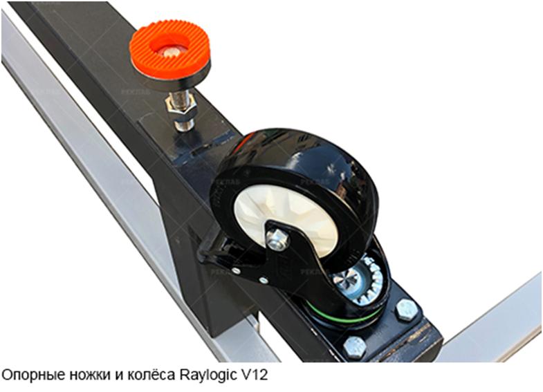 Сравнение станков лазерной резки Raylogic 11G и Raylogic V12 - 50