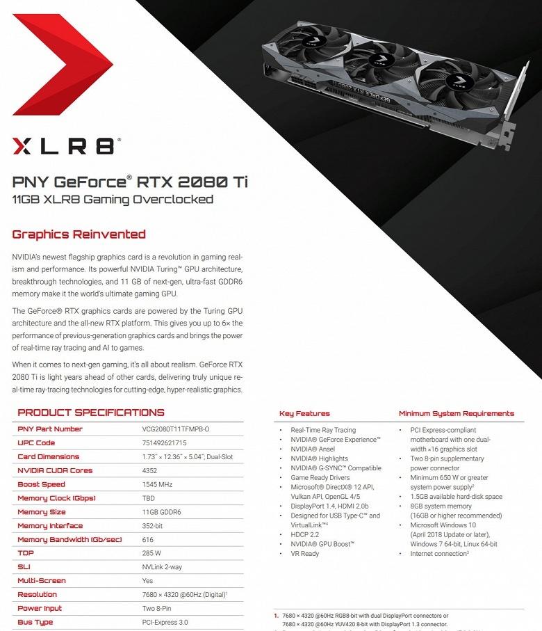 Утечка дает полное представление о 3D-картах PNY GeForce RTX 2080 XLR8 и RTX 2080 Ti XLR8, включая цены
