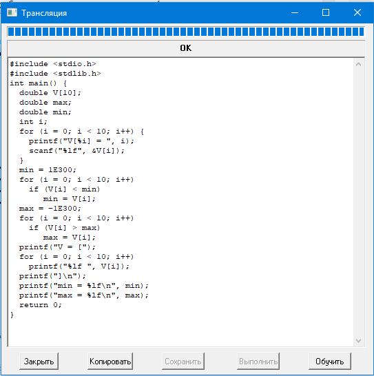 Автоматическое порождение программ, обратная задача и некоторые связанные с ними решения - 2