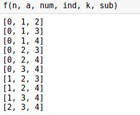 Обзор задач по алгоритмам для собеседований — генерация множеств - 5
