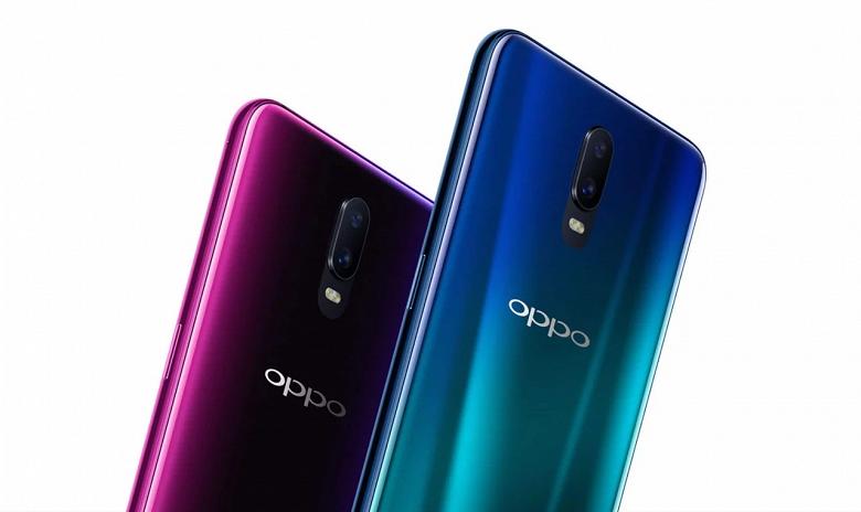 Объявлены цена и дата выхода Oppo R17
