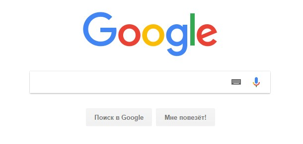 Custom Google Search View - 1