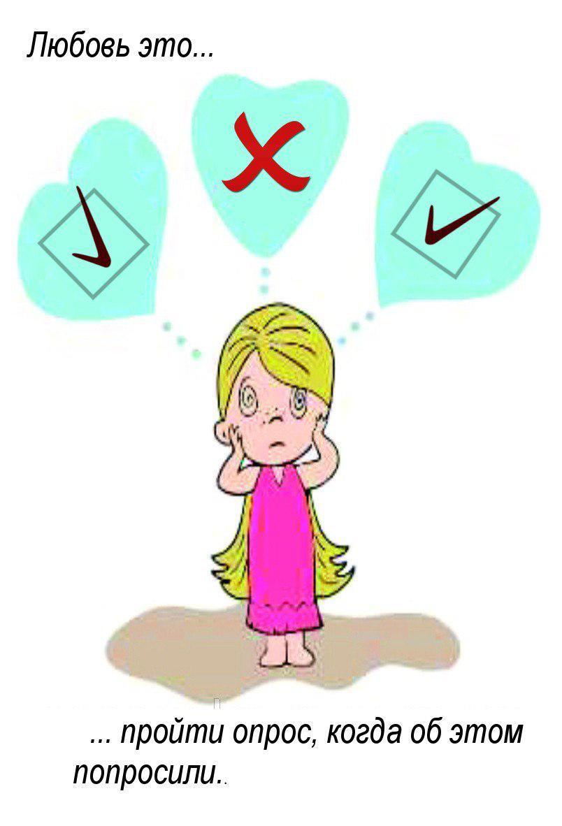 Как получать обратную связь без регистрации и смс. Про отзывы от коллег и клиентов - 1