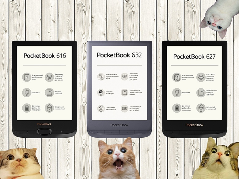 Обзор PocketBook 616 – самого бюджетного покетбука 2018 года с функцией подсветки - 1