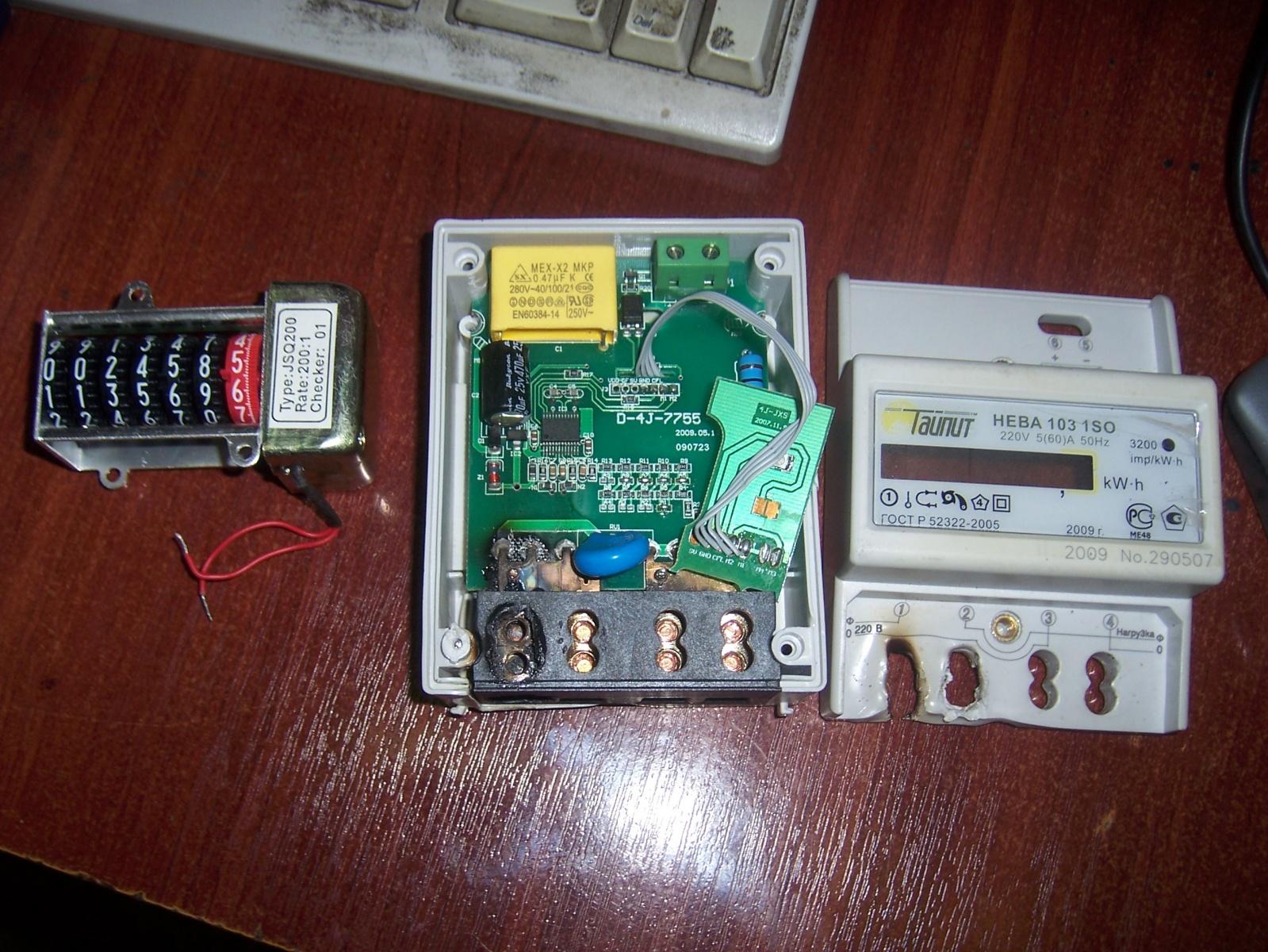 Обзор и устройство современных счётчиков электроэнергии - 2