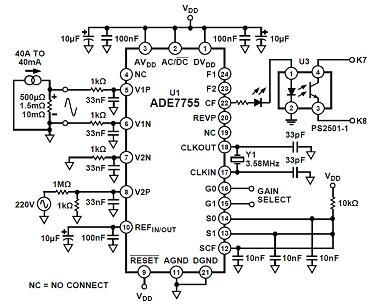 Обзор и устройство современных счётчиков электроэнергии - 4