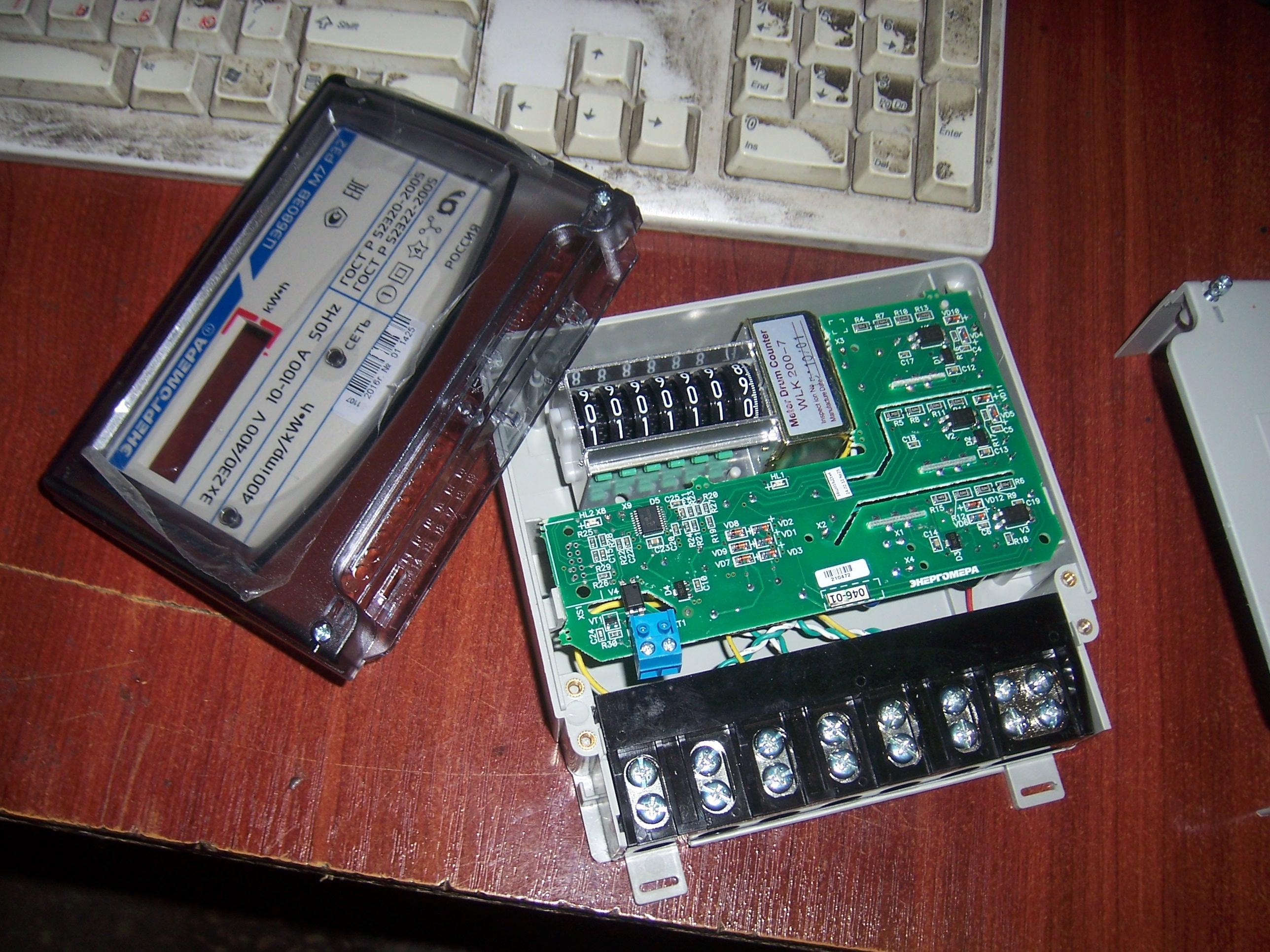 Обзор и устройство современных счётчиков электроэнергии - 7