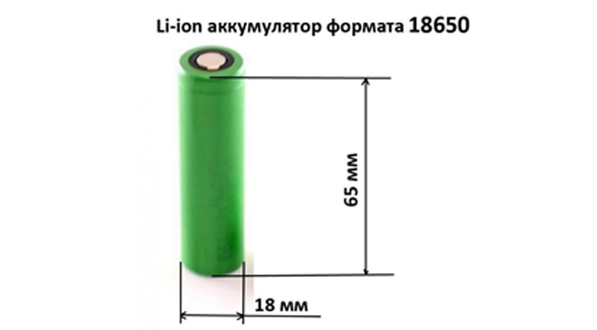 ИБП и батарейный массив: куда ставить? Да подожди ты - 9