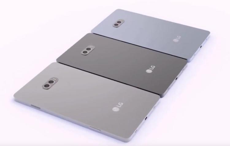 LG выпустит смартфон среднего уровня Q9 с аккумулятором на 3550 мА•ч