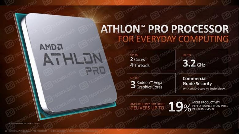 AMD обещает, что APU Athlon 200GE будет на 19% быстрее Pentium G4560