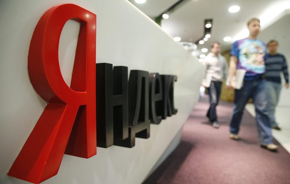 «Яндекс» получил новые иски от телеканалов «Газпром-медиа» - 1