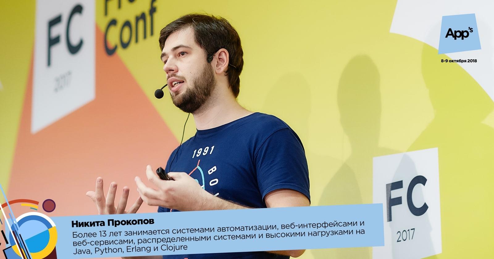 OpenSource на Clojure - 1