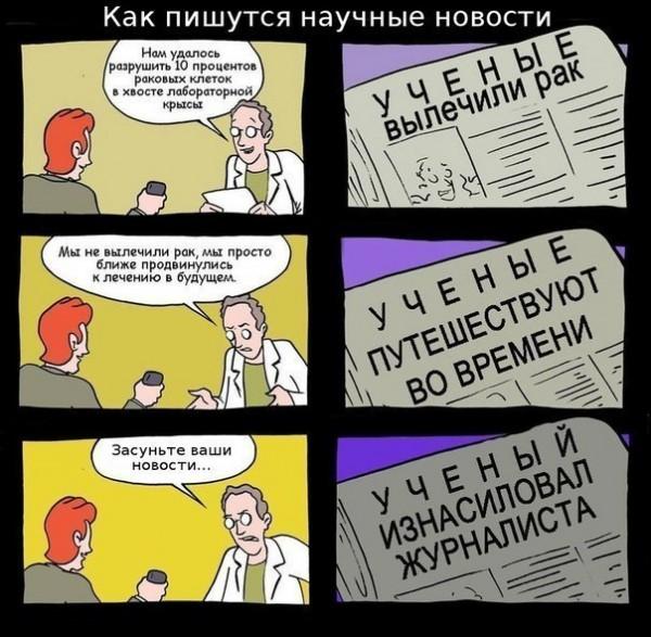 Драма пробоины в «Союзе» превратилась в фантасмагорию - 1
