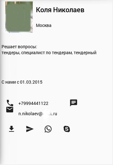 KivyMD — жизнь продолжается - 6