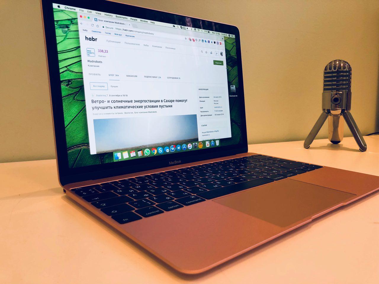 Что не так с «Макбуком»: три важных изменения, которые я надеюсь увидеть в следующем поколении MacBook - 1