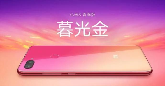 Официальное изображение смартфона Xiaomi Mi 8 Youth в градиентном цвете