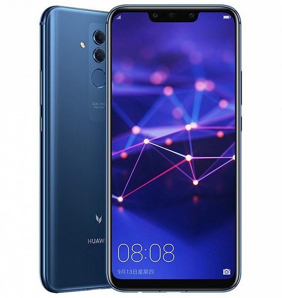 Состоялся анонс смартфона Huawei Maimang 7 - 2
