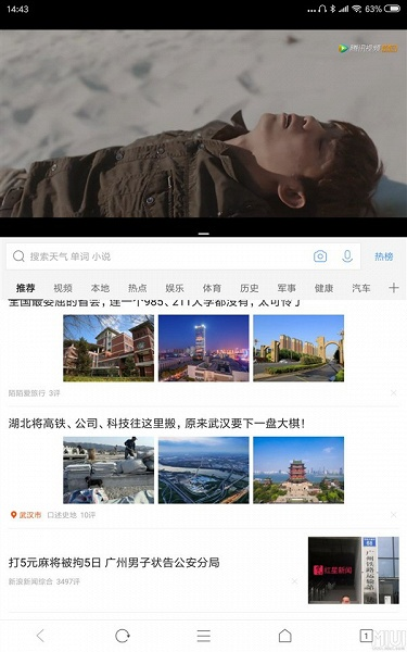 Планшет Xiaomi Mi Pad 4 получил MIUI 10 с улучшенной функцией разделённого экрана - 3
