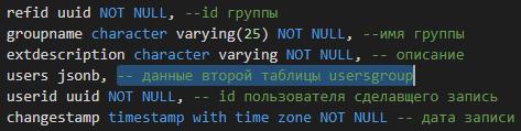 Пример простого версионирования записей PostgreSQL - 6